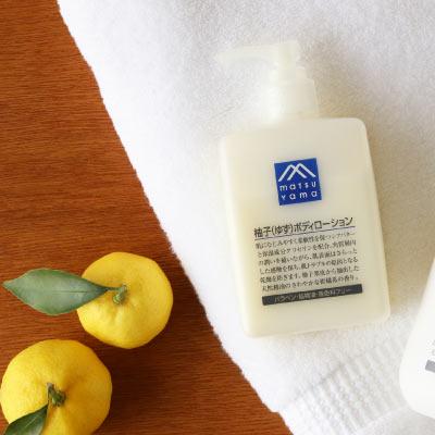 松山油脂 M-mark柚子シリーズ